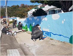 11.9~10 거제계도마을 벽화그리기 사업