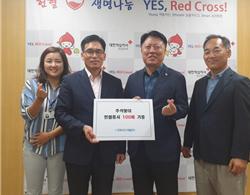 9. 4 경남혈액원 헌혈증서 기부