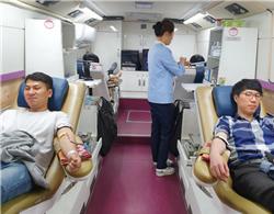 9. 20 3차 헌혈 릴레이 운동