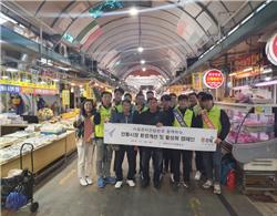 11. 26 전통시장 환경개선 및 활성화 캠페인