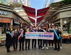 4. 7 외동전통시장 자매결연 및 활성화 캠페인