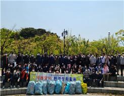 4. 25 해반천 환경정화활동