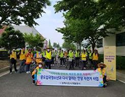 5.31 중도입국청소년과 다시 달리는 안녕 자전거 사업