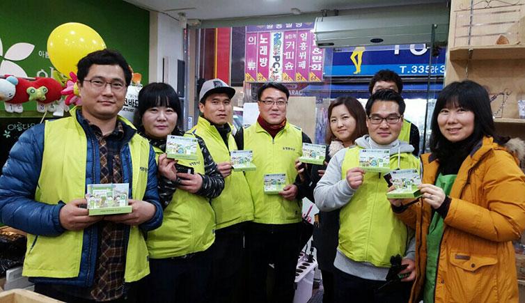 김해시도시개발공사 창립 2주년 기념 동행봉사단 아름다운 기부행사